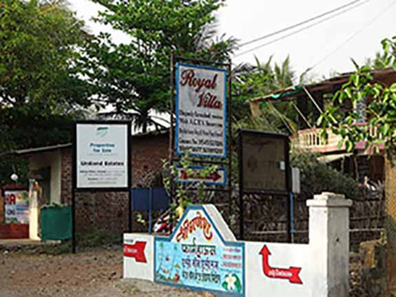 Shree Ganesh Farm House