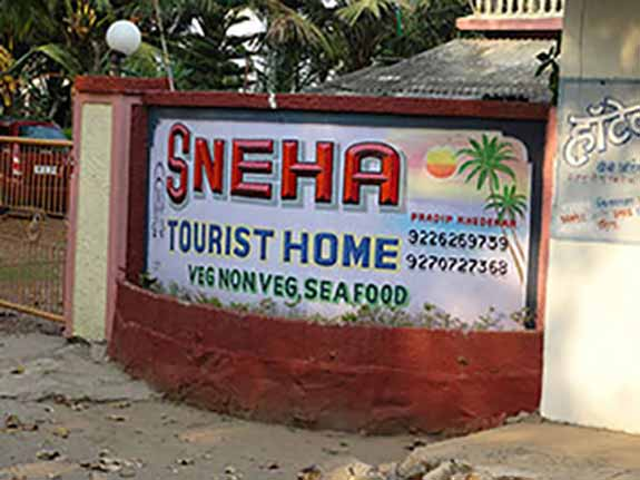 Sneha Tourist Home